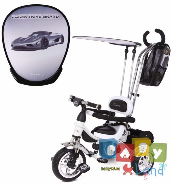 Capella RACER TRIKE GRAND WHITE