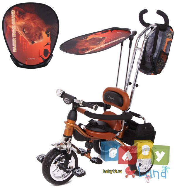 Capella RACER TRIKE GRAND BRONZE